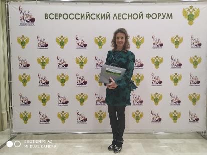 Члену Общественной палаты Вологодской области вручили благодарность от Общественного совета Рослесхоза