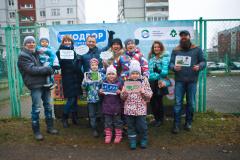 Вологжан приглашают на Семейный Экологический Праздник