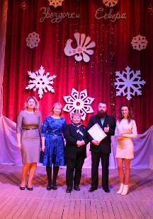 Член ОП ВО Людмила Потаева стала почётным гостем фестиваля «Звёздочки Севера»