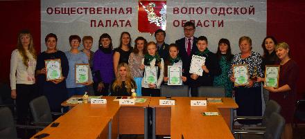 В Вологде наградили лучших экодобровольцев