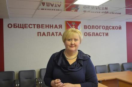 Галина Осокина представит Вологодскую область в Общественной палате РФ